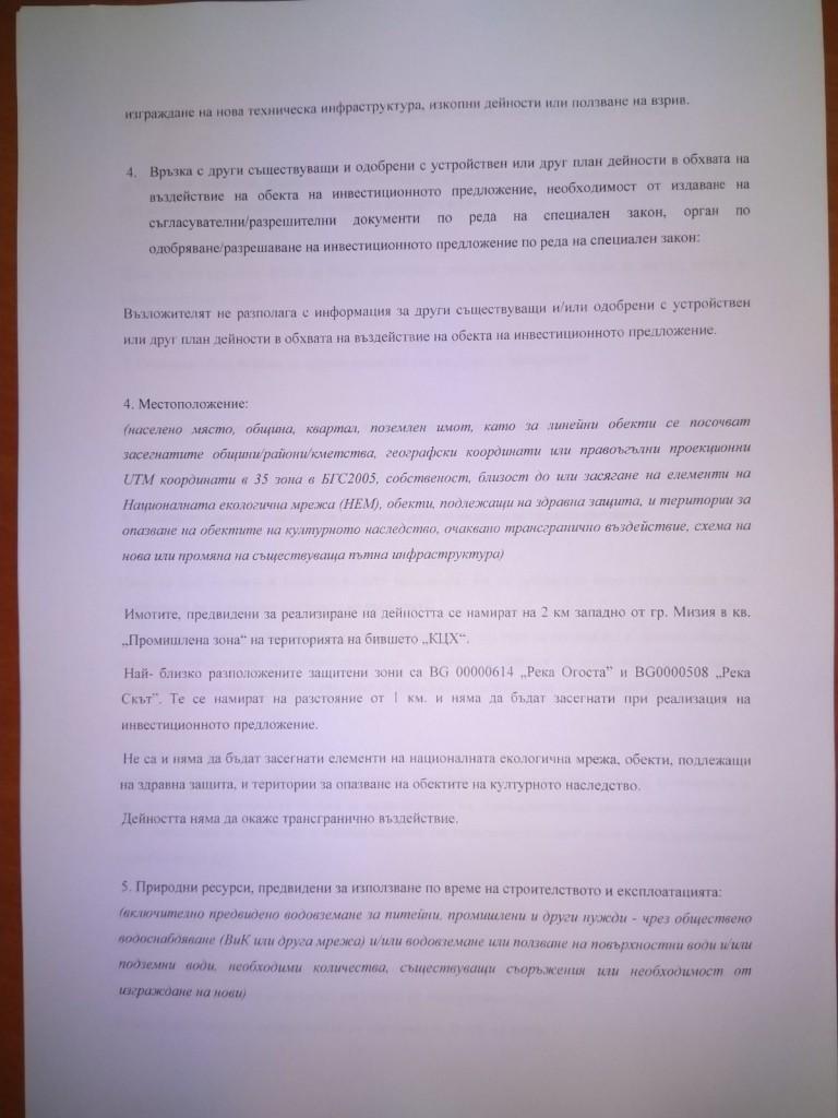 ecore3