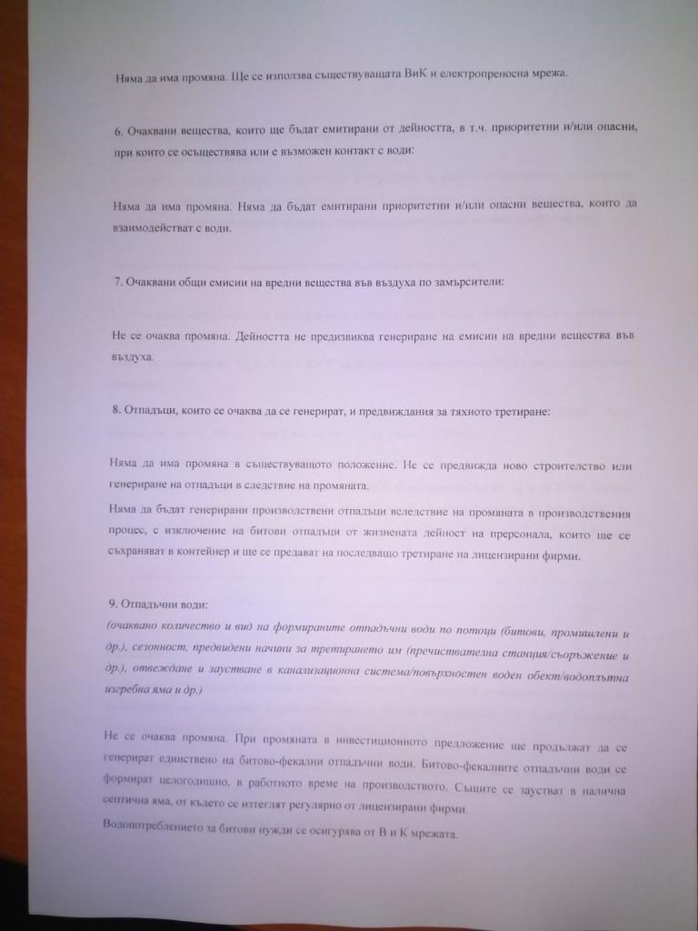 ecore4